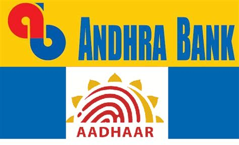 andhra bank housing loan interest rate andhra bank housing loan interest rates 28 images best banks for recurring