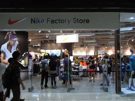 shop nike file hk tung chung one citygate shop nike factory store
