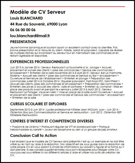 Exemple Lettre De Motivation Fast Food Modele De Cv Modele De Cv Serveur Moncvparfait