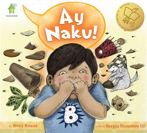 picture books about culture ay naku tahanan books