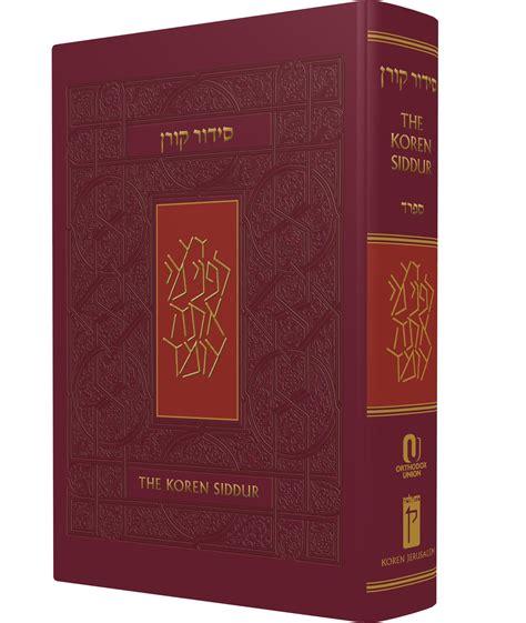 koren rav kook siddur hebrew edition hebrew and edition books the koren sacks siddur sepharad a hebrew
