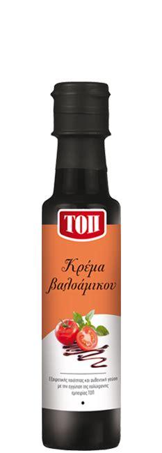 best vinegar top balsamic