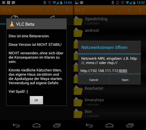 Play Store Vlc Vlc Beta F 252 R Android Im Play Store Verf 252 Gbar Linux Und Ich