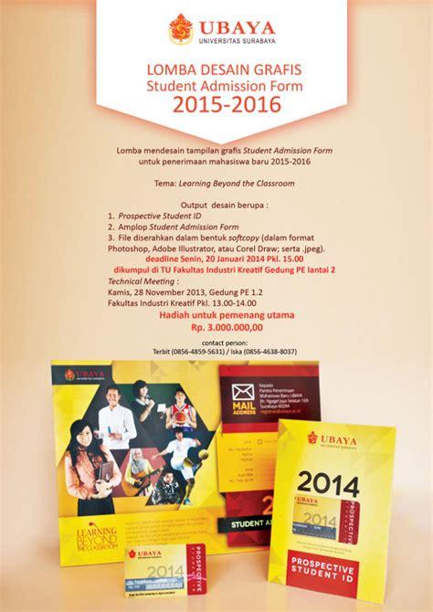 lomba desain indonesia 2015 lomba desain grafis untuk penerimaan mahasiswa baru 2015