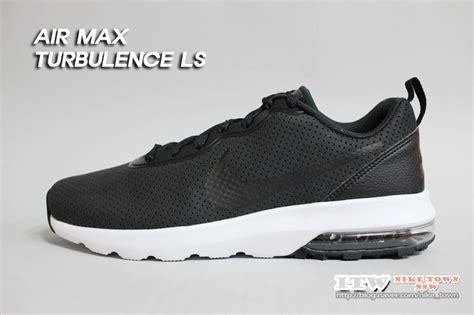 Nike Turbulence 5 0 이태원 나이키 타운 nike air max turbulence ls 나이키 에어 맥스 터블런스 ls