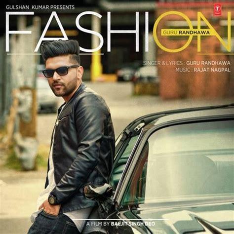 Guru Randhawa Fashion Photo | fashion guru randhawa full album download djpunjab