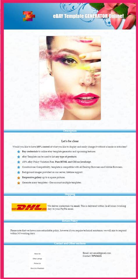 ebay listing template creator ebay html template generator