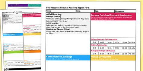 Eyfs Progress Report Template Early Years Progress Summary Form Summary Form Progress