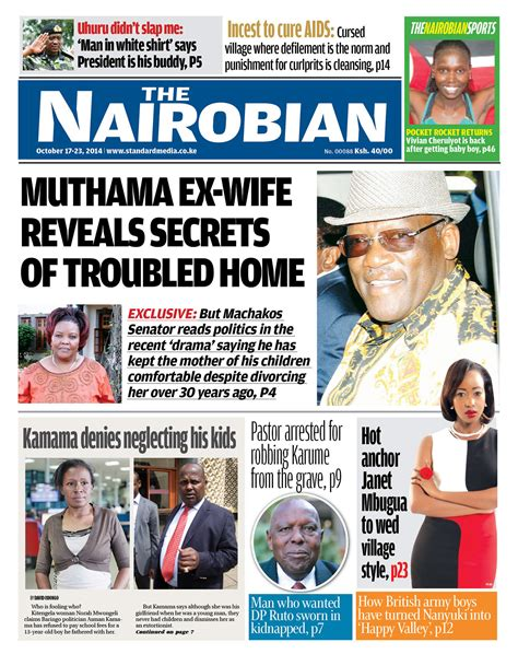 layout for tabloid the nairobian the leading tabloid in kenya on behance