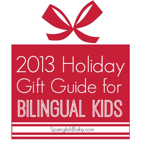 2013 holiday gift guide for bilingual kids giveaway