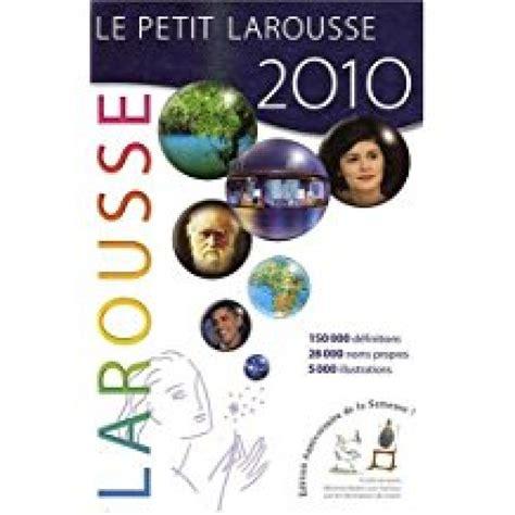 petit larousse cuisine des d饕utants petit larousse illustr 233 2010