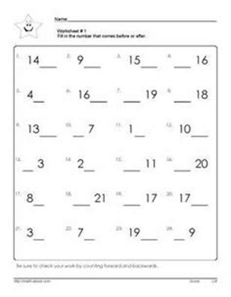 Starfall Printable Worksheets by Starfall Math Worksheets