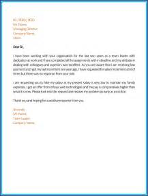 Raise Request Letter Template Doc 706929 Salary Increase Letter Bizdoska Com