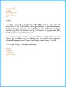 doc 706929 salary increase letter bizdoska com