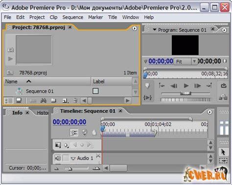 adobe premiere pro xmp portable adobe premiere pro 2 0 портативный софт