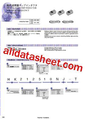 taiyo yuden inductor datasheet hk2125 datasheet pdf taiyo yuden u s a inc