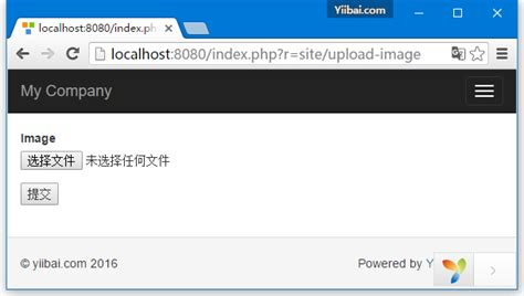 yii2 activeform tutorial yii文件上传 yii2教程