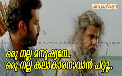 film quotes in malayalam malayalam movie quote from vellaripravinte changathy