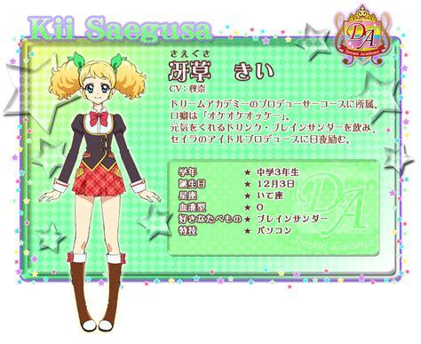 Dress Dress Miyabi Dress Putih Hitam Yb image anime s2 character 09 jpg aikatsu wiki fandom powered by wikia