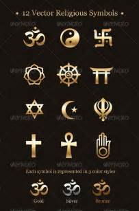 Lotus Flower Symbolism Christianity 12 Vector Religious Symbols Graphicriver