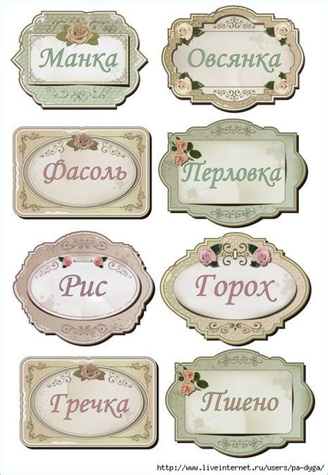 decoupage stickers 17 best images about для надписей on free