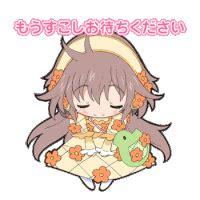 anime gif arigatou arigato gif pictures images photos photobucket