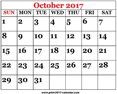 printable calendar 2017 august september october printable 2017 october calendar