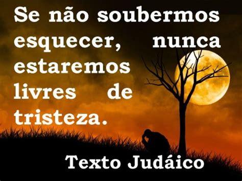 imagenes lindas con frases en portugues fotos tristeza en portugues todas frases