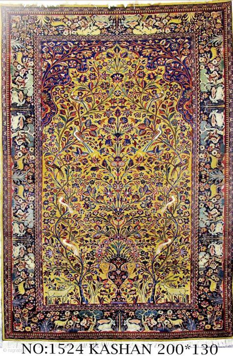 tree of rug tree of rugs roselawnlutheran