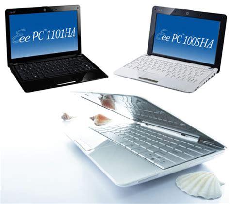 Laptop Asus Eee Pc Seashell Series asus unveils their eee pc seashell series techgadgets