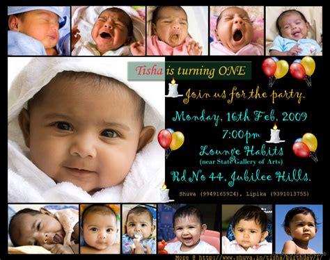 1st birthday invitation card indian tisha s 1st birthday invitation portrait photos aminus3 of shuva