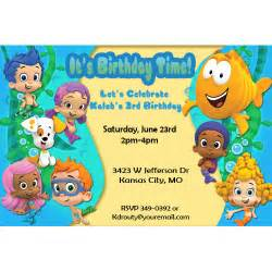 breathtaking guppies birthday invitations theruntime