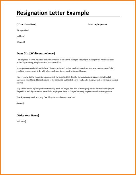 Best Brief Resignation Letter 8 Best Resignation Letter Format Cashier Resumes