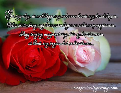 new year quotes tagalog new year quotes inspirational tagalog image quotes at