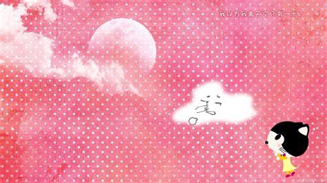 imagenes para fondo de pantalla bebes fondos de beb 233 s animados imagui