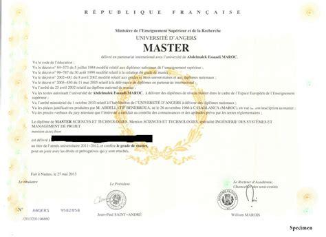 Master A 1 2 End accueil