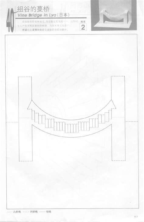 Bridge Cards Template by 52 2281e8c442 Jpg 904 215 1391 Cards Pop Up Castles