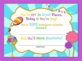 preschool graduation certificates templates 9 graduation certificate templates sles exles