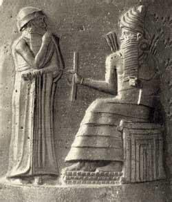 antichi governatori persiani i sumeri imparo