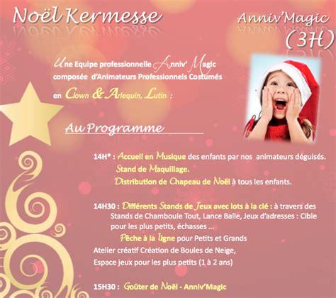 Modele Lettre De Noel Entreprise Modele Invitation Noel Entreprise Document