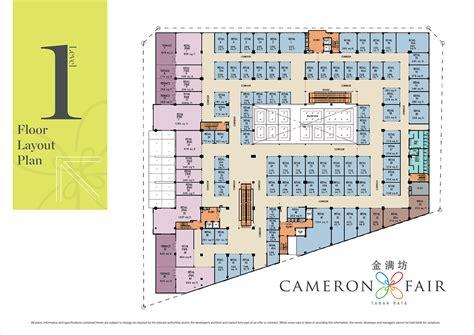 retail floor plan software retail floor plan software 100 retail floor plan software