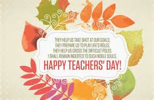 teachers day greeting cards wblqual