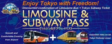Murah Tokyo Subway Ticket 48 Hours limousine and subway pass information airport limousine