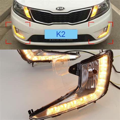Car Drl Kit For Kia ᐂ K2 K2 2011 2014 Led Daytime Running Led Light Bars For Cars