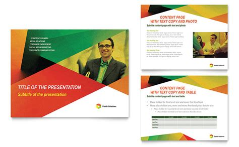 design layout powerpoint presentation public relations company powerpoint presentation template