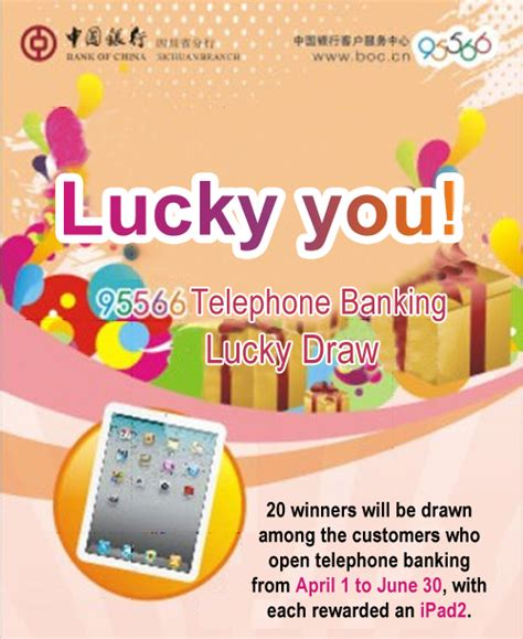 Winners Of Lucky You 95566 Telephone Banking Lucky Draw Sichuan Lucky Draw Announcement Template