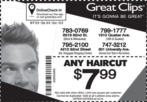 haircut coupons erie pa great clips coupons valpak 2017 related keywords