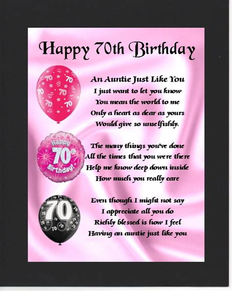 70th Birthday Quotes Personalised Mounted Poem Print 70th Birthday Design