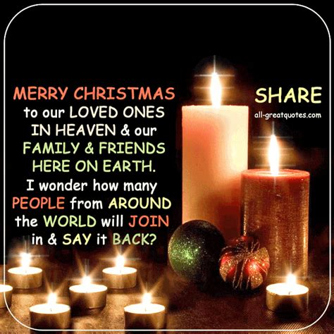 merry christmas   loved   heaven family  friends  earth