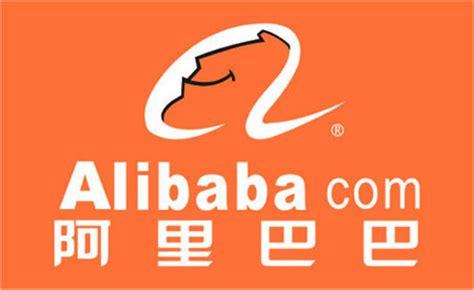 alibaba video 中国ネット巨人アリババがipoを申請 2013年の流通総額は約24 8兆円 ピックアップ the bridge